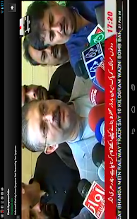 Geo TV - screenshot thumbnail
