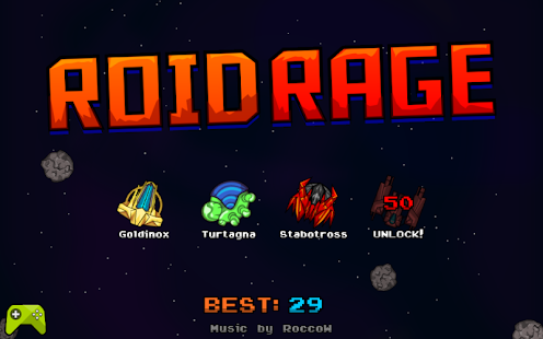 Roid Rage Screenshot 17
