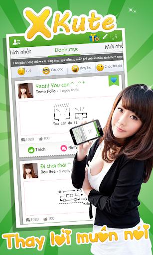 XKute - Free SMS Kute Online
