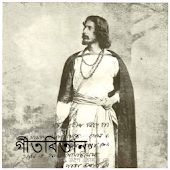 Gitabitan Rabindrasangeet Col.