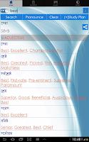 Screenshot of Bangla Dictionary