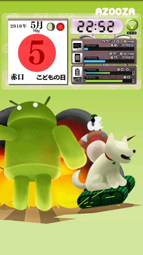 AZOOZA Panel- screenshot