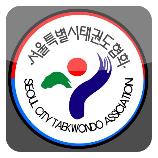 서울특별시태권도협회
