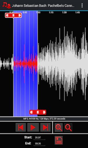 MP3音樂鈴聲製作