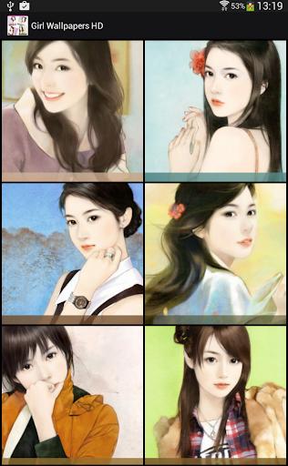 Girl Wallpapers HD