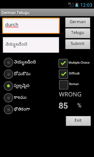 玩旅遊App|German Telugu Dictionary免費|APP試玩