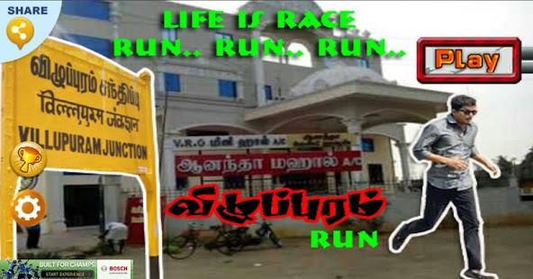 Villupuram Run