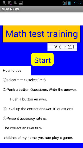 Math test training