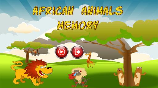 アフリカの動物メモリ