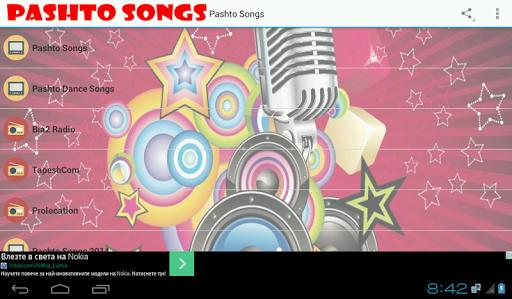 Pashto Songs Radio
