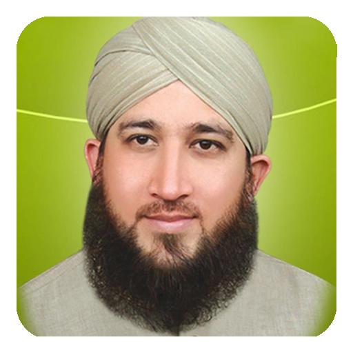Muhammad Bilal Qadri Naats mp3 LOGO-APP點子