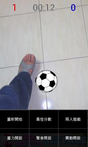 Kick Ball (AR Soccer) 1.15 screenshots 5