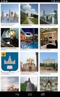 Screenshot of Moscow Offline Guide
