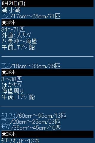 u7d76u597du91e3.com(SoftBanku5c02u7528) 1.0 Windows u7528 3
