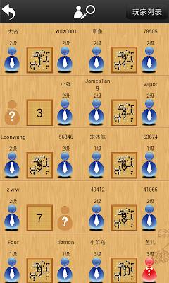 Joygo - screenshot