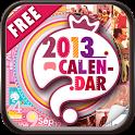 2013 무한도전 달력 (무료) icon