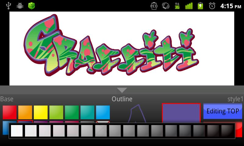 Graffiti Maker - screenshot