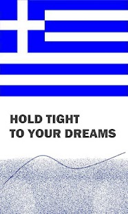 Greece - screenshot thumbnail