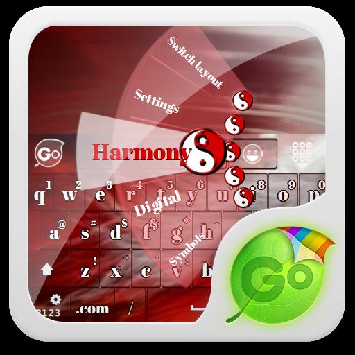 和諧 GO Keyboard LOGO-APP點子