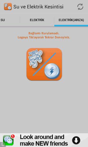 免費下載工具APP|Su ve Elektrik Kesintisi app開箱文|APP開箱王
