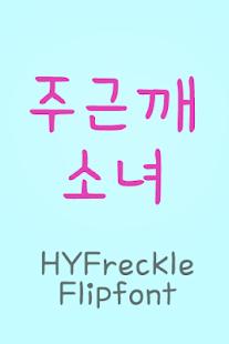 Download HYFreckle™ Korean Flipfont Apk 1 0,com monotype android