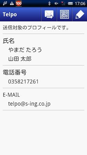 Telpo 1.1.0 Windows u7528 1