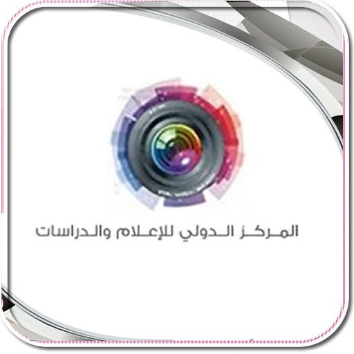 Almarkaz- أخبار المركز LOGO-APP點子