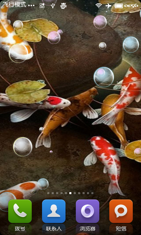 Koi Live Wallpaper - screenshot