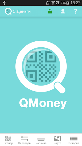 Q.Деньги