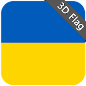 Ukraine Flag - High Quality 3D