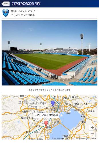 横浜FC応援アプリ