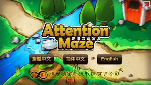 Attention Maze