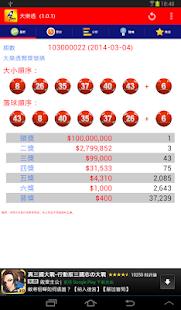 西螺果菜市場行情表 - 首頁 - 電腦王阿達的3C胡言亂語