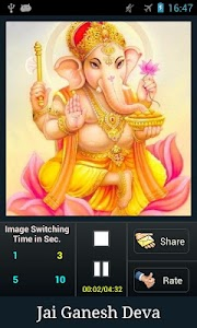 Ganesh Aarti screenshot 2