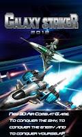 Screenshot of Galaxy Striker 2012