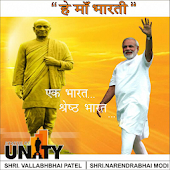 Namo - The next face of India