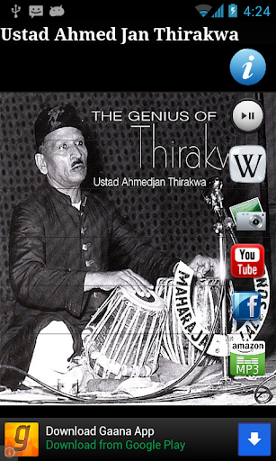 Ustad Ahmed Jan Thirakwa