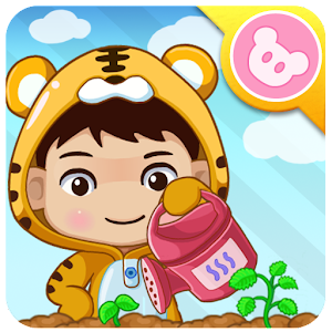 Home Garden – 2baby for PC and MAC