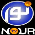 شبکه جهانی نور icon