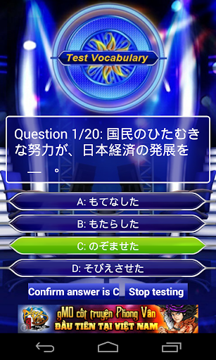 Test Vocabulary N5 Japanese  screenshots 5