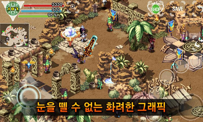 크로이센2 PLUS - screenshot