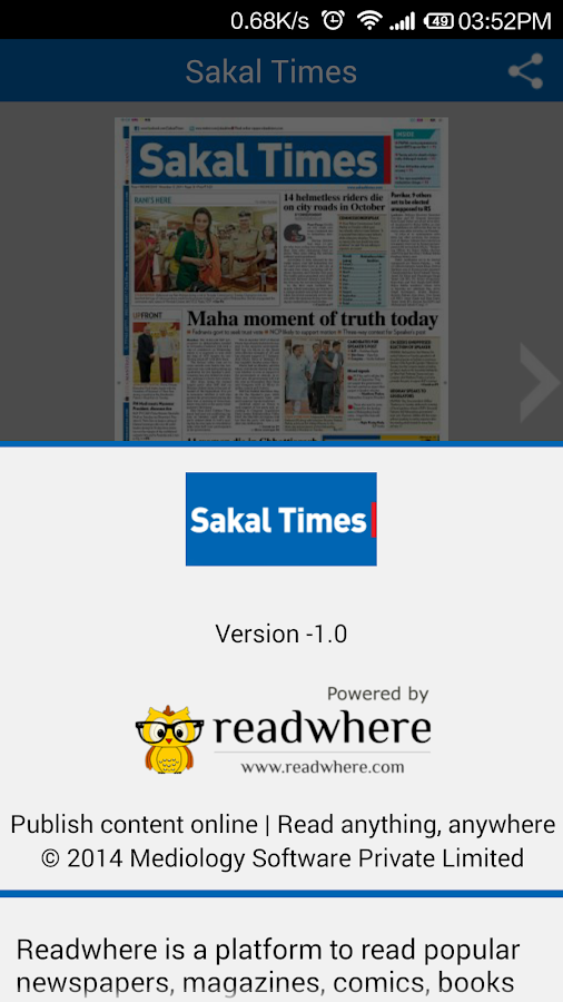 Sakal Times ePaper- screenshot