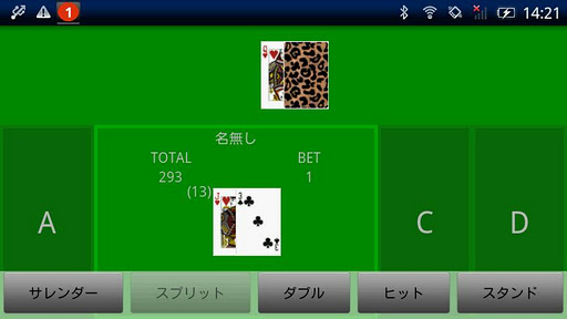 BlackJack All Together 1.0.3 Windows u7528 2