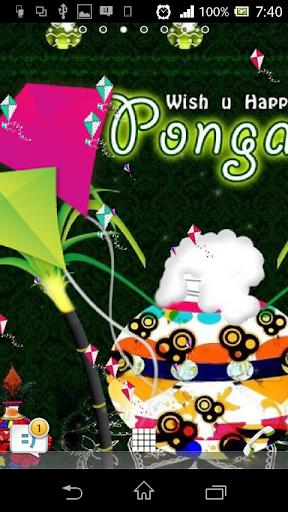 Kites Pongal Live Wallpaper