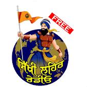 Sikhi Lehar Radio