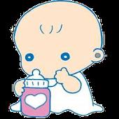 Babylog寶寶日誌