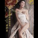 Kim Bình Mai (18+) logo
