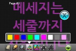 Screenshot of LED Scroller – Bling Bling LED