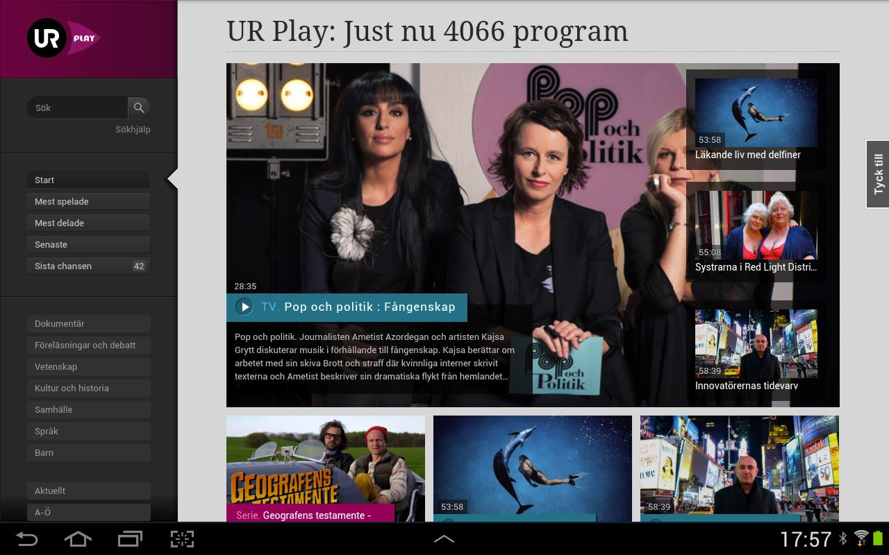 UR Play - screenshot