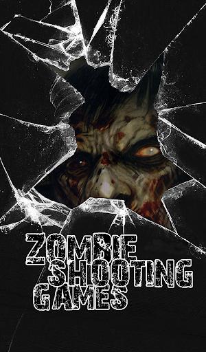 殭屍射擊遊戲